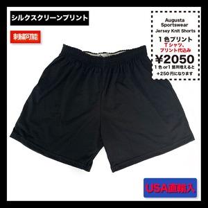 Augusta Sportswear Jersey Knit Shorts ★在庫のみSALE (品番990)