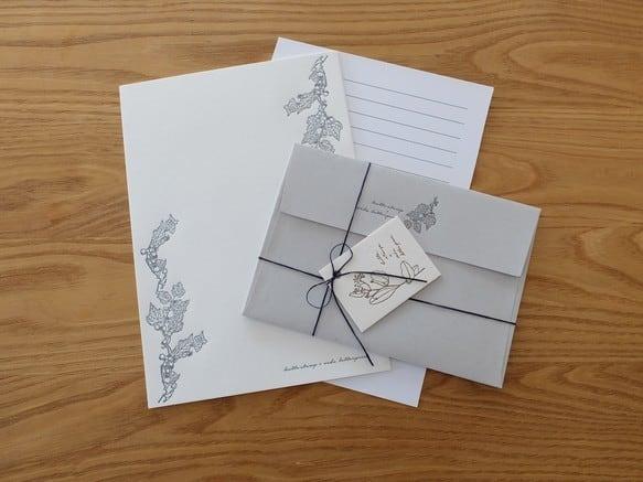 【活版印刷】Letter set [ 野ぶどう ]