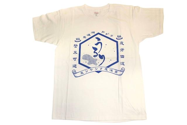 さがみ湖温泉うるり Tシャツ(青)