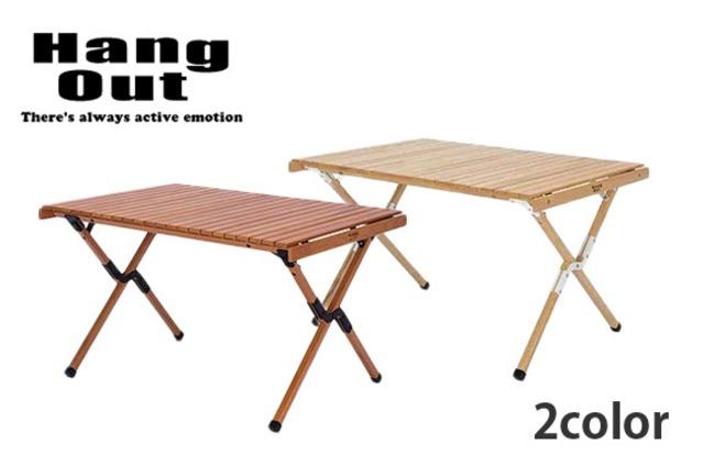 HangOut(ハングアウト) アペロ ウッド テーブル APR-H600(高さ:600) 収納 コンパクト 持ち運び カンタン 分解 組み立て アウトドア キャンプ グッズ