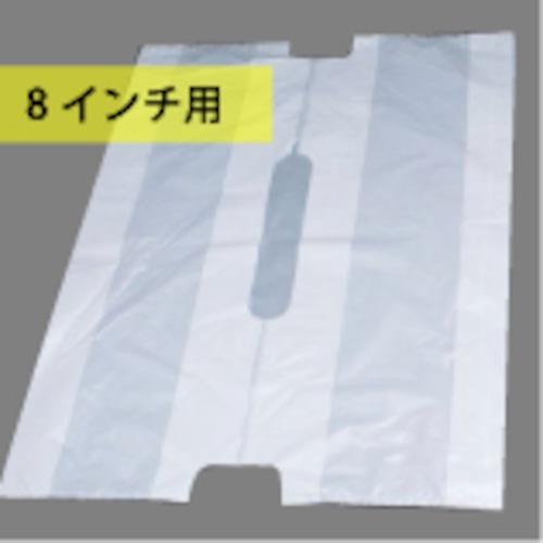 ピザ袋No.1 1500枚(ピザボックス 用)