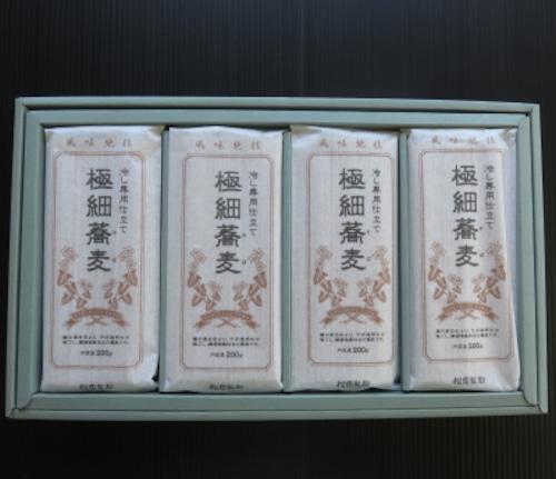 極細蕎麦ギフトセット (8袋入)