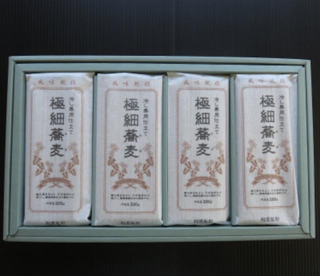 白石温麺+饂飩のギフトセット  (B-30)