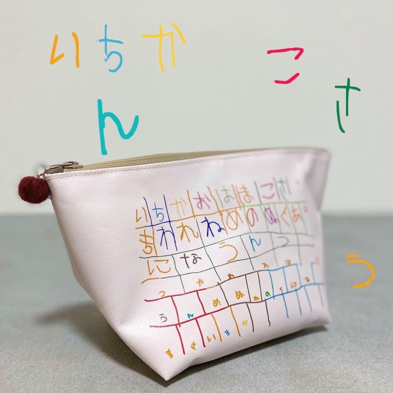 【10/16抽選販売】ボンボン付きポーチ◆