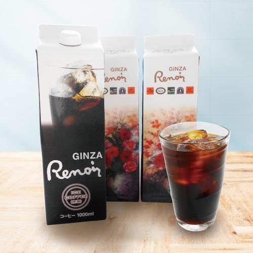 銀座ルノアール リキッドアイスコーヒー1000ml (無糖):3本セット