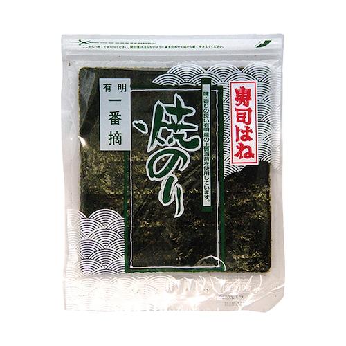 成清さんの焼きのり(寿司はね)