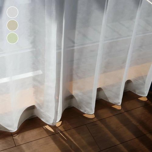 【最短6営業日で出荷】ボイルレースカーテン「Rothy ルーシー」 (幅×丈):100×176cm(2枚組) ac-0070all