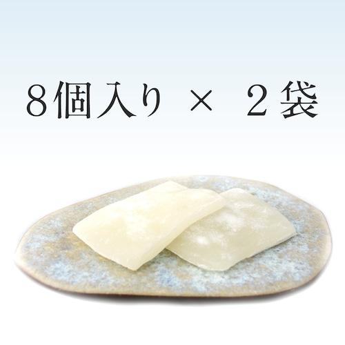 越後伯餅(えちごはくもち)8個入り × 2袋
