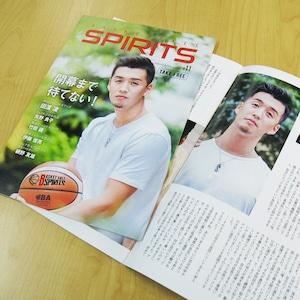 [vol.11]バスケットボールスピリッツ【フリーペーパー】