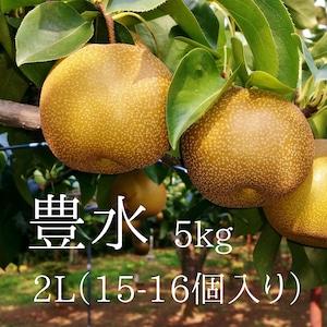 梨狩りで大人気の品種!【中玉】豊水15-16個入り(5kg)