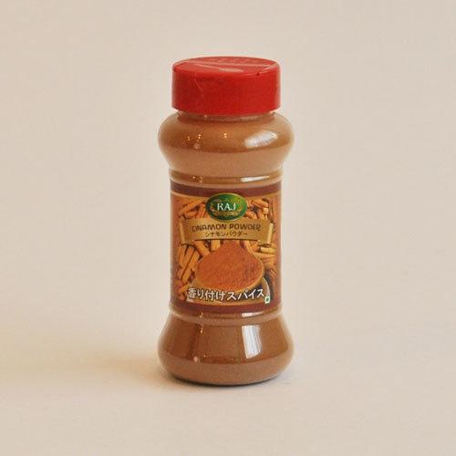 Raj Cinamon Powder