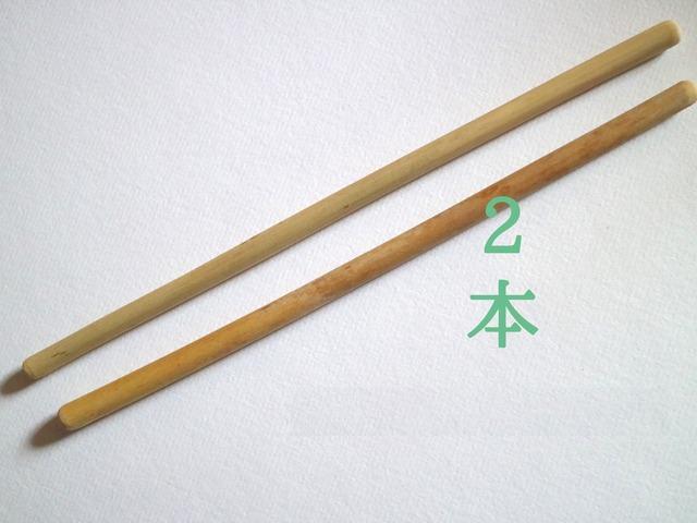 親子竹ストロー20cm_両丸(2本セット)