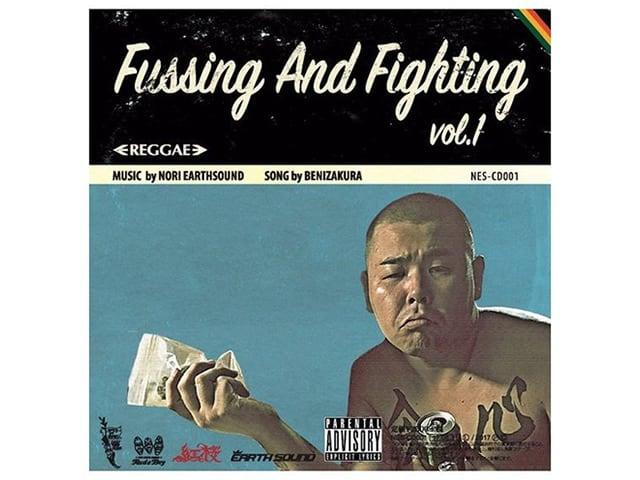 紅桜 x NORI (EARTH SOUND)  FUSSING & FIGHTING(ファッシングアンドファイティング)