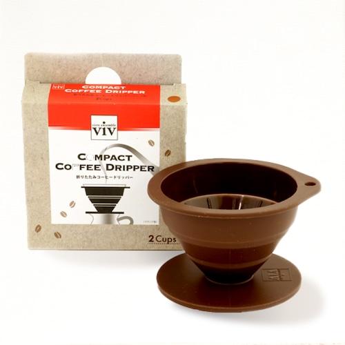 RUNOA COFFEE 折りたたみ式コーヒードリッパー (ブラウン)