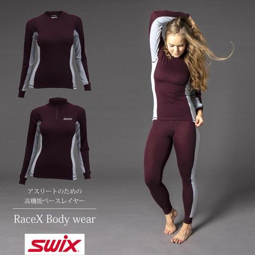 スウィックス swix レースX ボディウェア レディース 【ボルドー】 ベースレイヤー インナー スキー スノーボード スノボ クロスカントリー 登山 キャンプ フィットネス ウェア