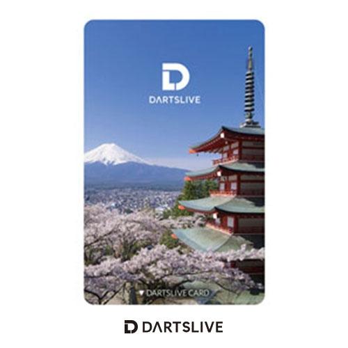 Darts Live Card [184]