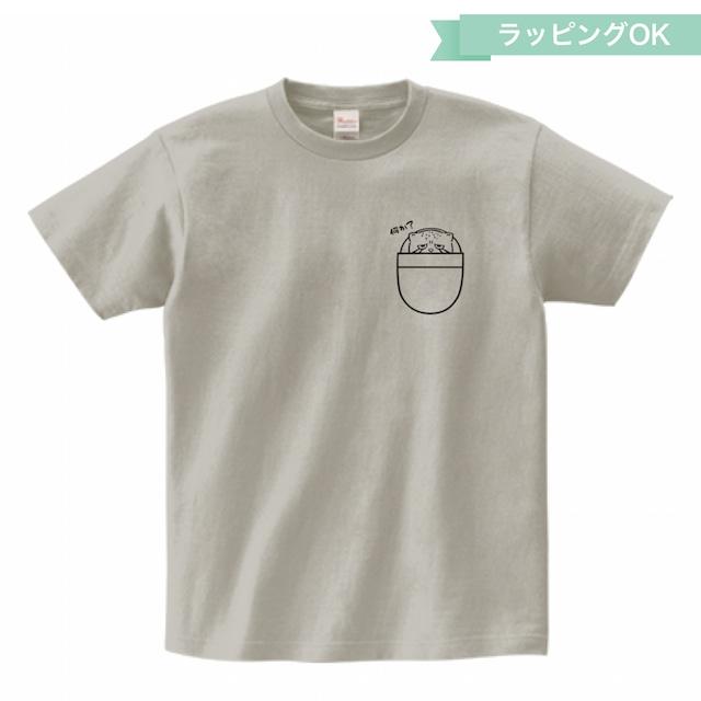 Tシャツ「ポケット」★マヌルネコ【シルバーグレー】