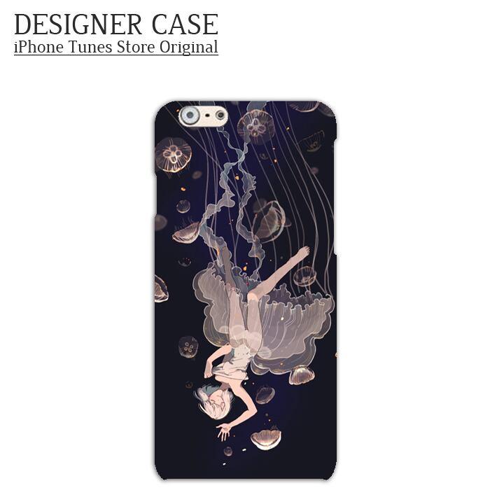 iPhone6 Hard case [DESIGN CONTEST2015 006]