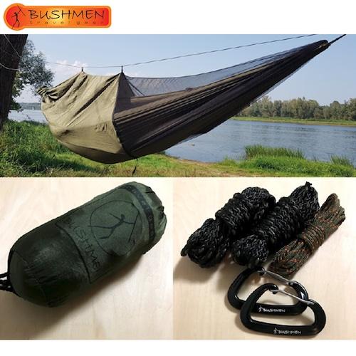 BUSHMEN ブッシュメン BushBed Hammock ハンモック 軽量 パラシュート 蚊帳付 自然派 キャンプ アウトドア