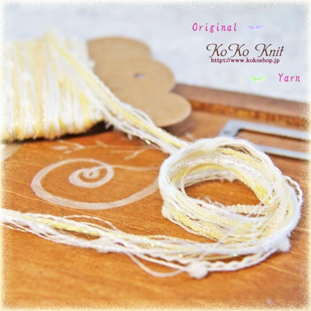 §koko§ 引き揃え糸カード ~希望のキャンディー~オリジナル糸 ファンシー ラッピング レース タッセル