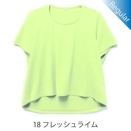 半袖丸首Tシャツ / 18フレッシュライム / 身長152cm→142cm / アイラブグランマ・スムースネック / 型番TC02-152