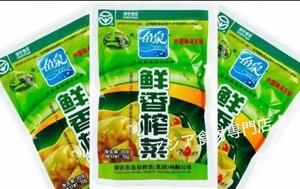 【常温便】羽泉鲜香榨菜(ザーサイ)