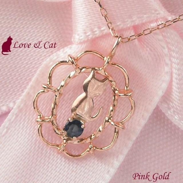 ネックレス サファイア レディース 9月誕生石 猫 10金ピンクゴールド アンティーク風
