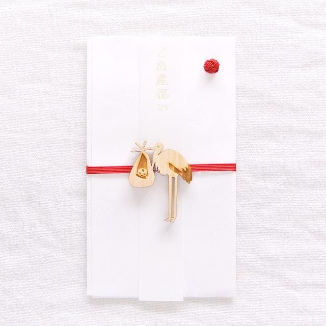 《鳥/コウノトリ》ご祝儀袋 出産祝い koyoriya ZOO アニマル 金封 のし袋 封筒