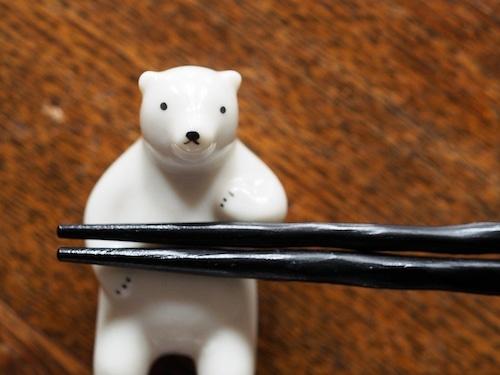 シロクマの熊吉 箸置き