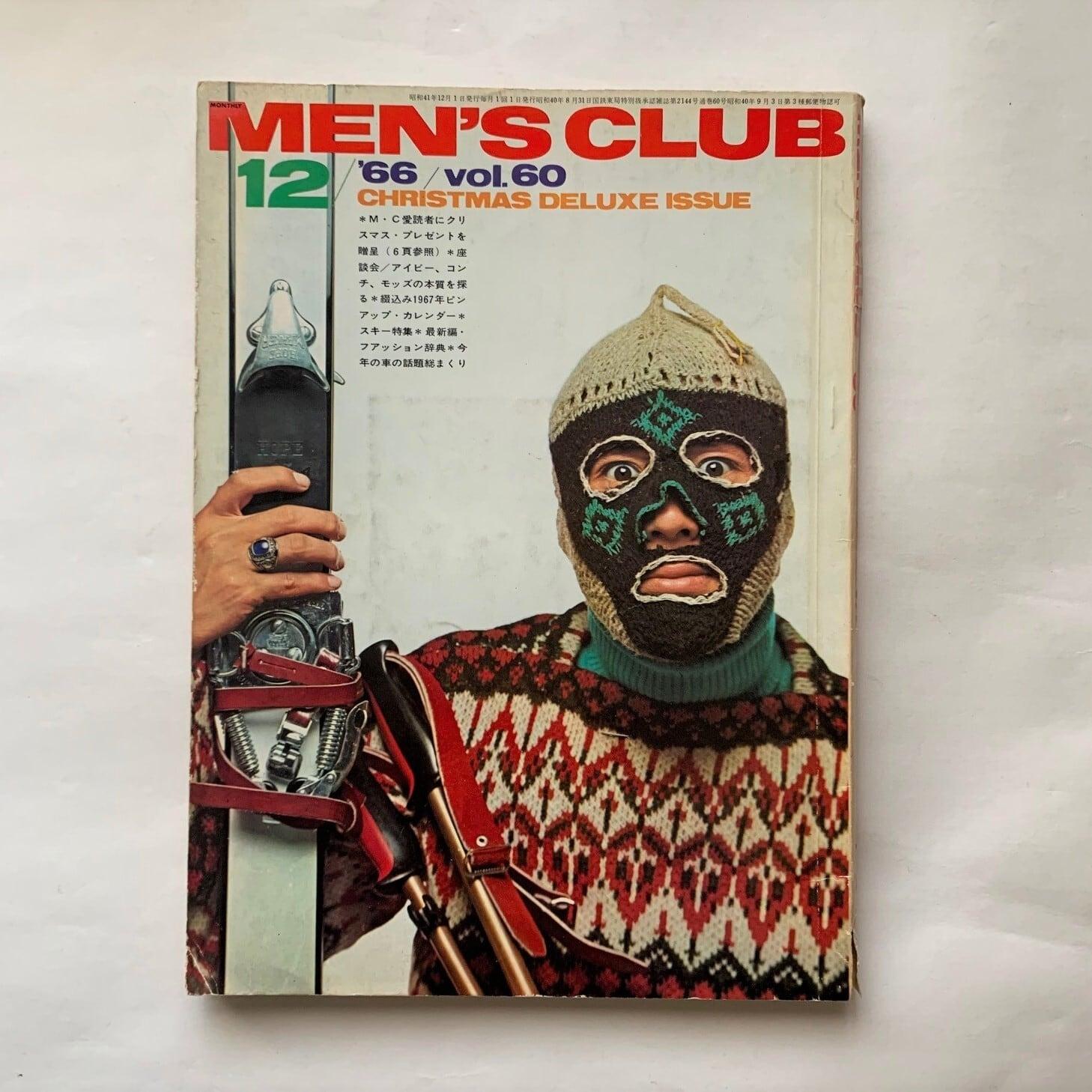 MEN'S CLUB メンズクラブ 60号  /  婦人画報社  /  1966年