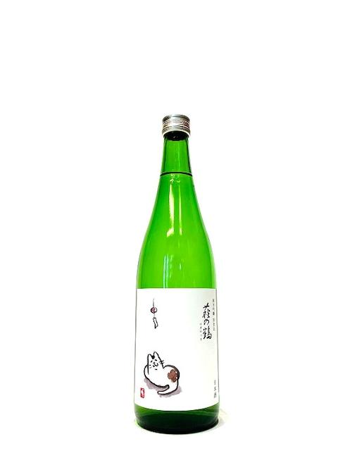 萩の鶴 夕涼み猫ラベル 別仕込 純米吟醸 720ml