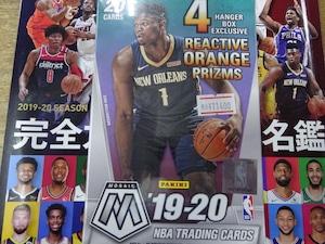 NBA 2019-20 PANINI MOSAIC HANGER BOX