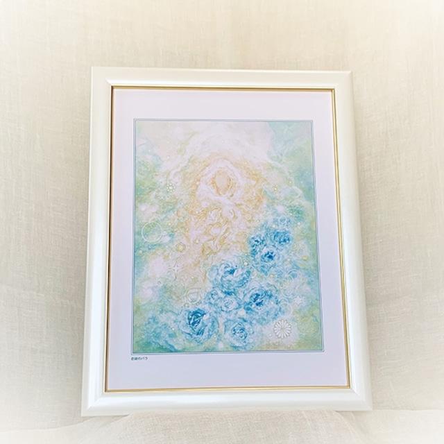 ヒーリングアート 奇跡の薔薇 風水画 太子額装ジクレーアート