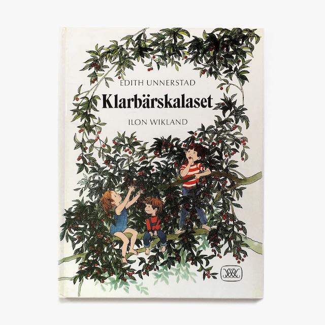 イロン・ヴィークランド「Klarbärskalaset(スミミザクラのパーティー)」《1980-01》