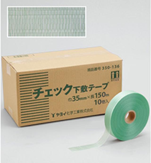 350-136 チェック下敷テープ