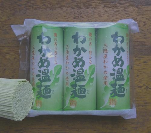 わかめ温麺 (12袋入・ケース販売)