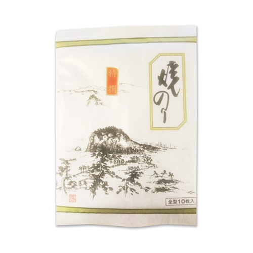 上特撰焼き海苔 1帖(10枚入)
