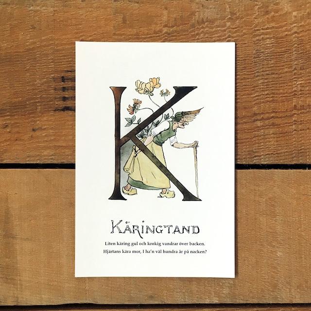 ポストカード「ミヤコグサ@KÄRINGTAND(王子たちの花文字 - 11)」