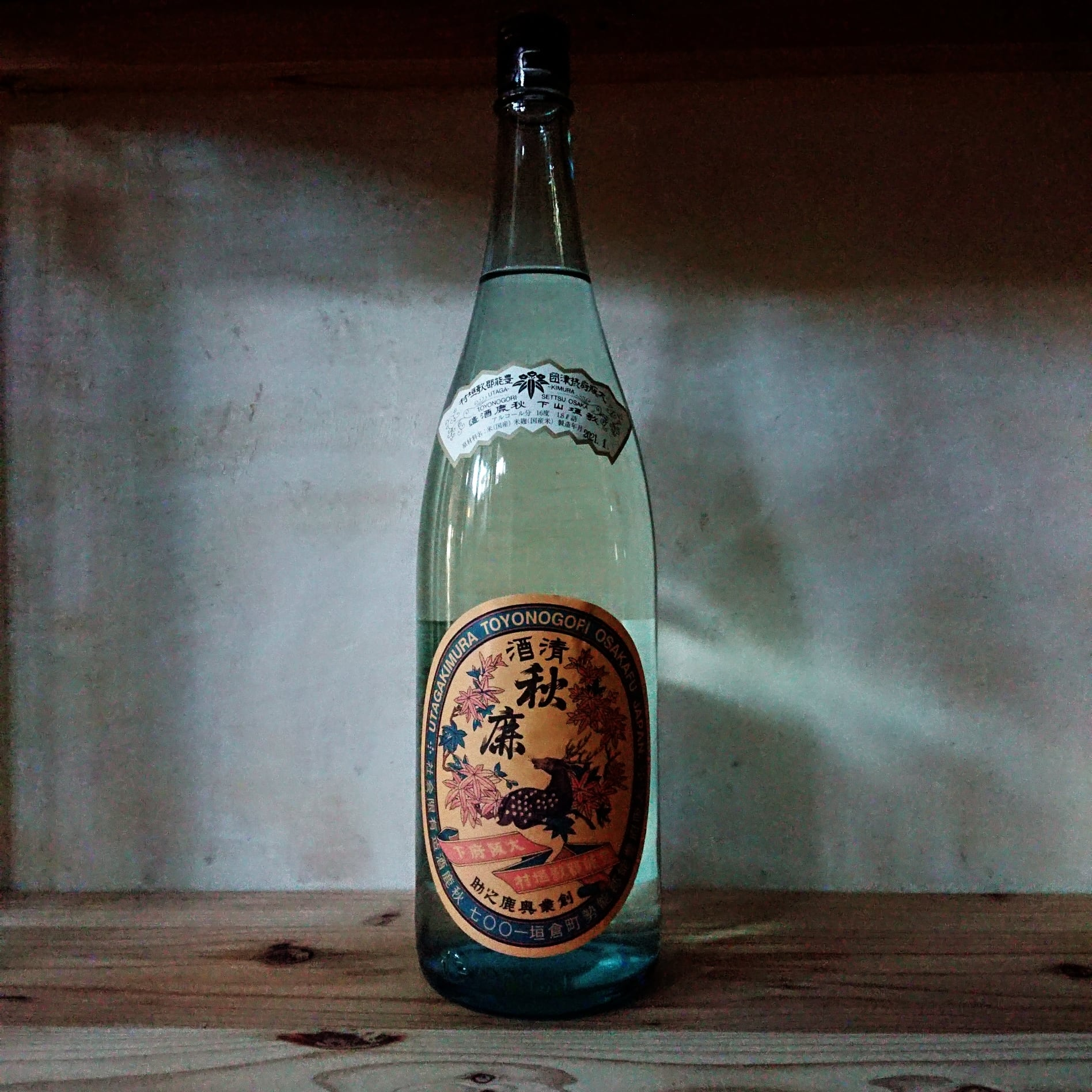 秋鹿 純米大吟醸 復古版ラベル 1.8L