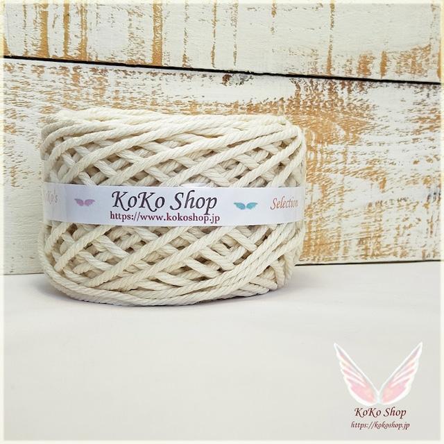 §koko's Selection§ コットン100%糸 3㎜ 4玉セット約200m分( 1玉約140g  約50m) マクラメ糸 編みバッグに セレクト糸