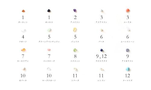 BIRTH STONE / / LINK ACCESSORY 誕生石の追加