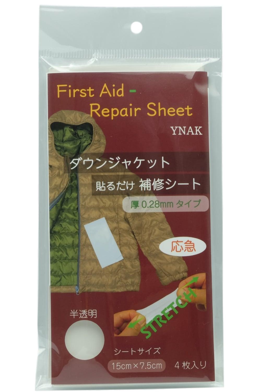 YNAK ダウンジャケット 補修 リペアシート 伸びる 貼るだけ シール 応急 かぎ裂き 穴 修復 First Aid Repair Sheet 0.28mm厚タイプ (半透明 15cm×7.5cm 4枚入り)