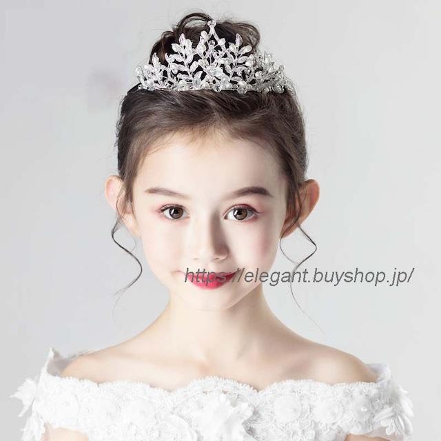 子ども用王冠 ヘッドアクセサリー女の子髪飾り ヘアアクセサリー キッズ 結婚式 花童 ウェディング 演奏会 演出 誕生日 プレゼント ビーズ ホワイト 白い