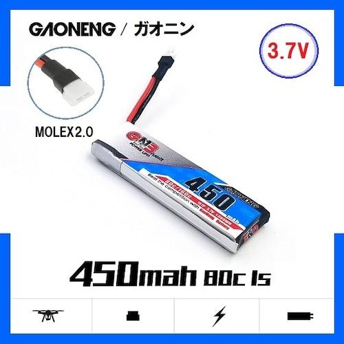 NH2112◆GNB(ガオニン)450MAH 1S 3.7V  80-160C (K110用にNeoHeliオリジナル5 cm充電線&プラグはMolex-51005)