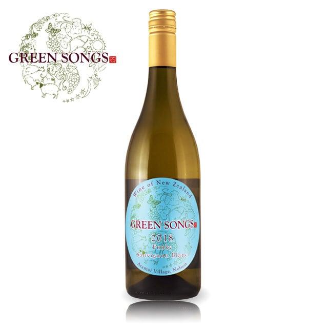 Green Songs Atamai Funky Sauvignon Blanc 2018 / グリーンソングス アタマイ ファンキー ソーヴィニヨンブラン