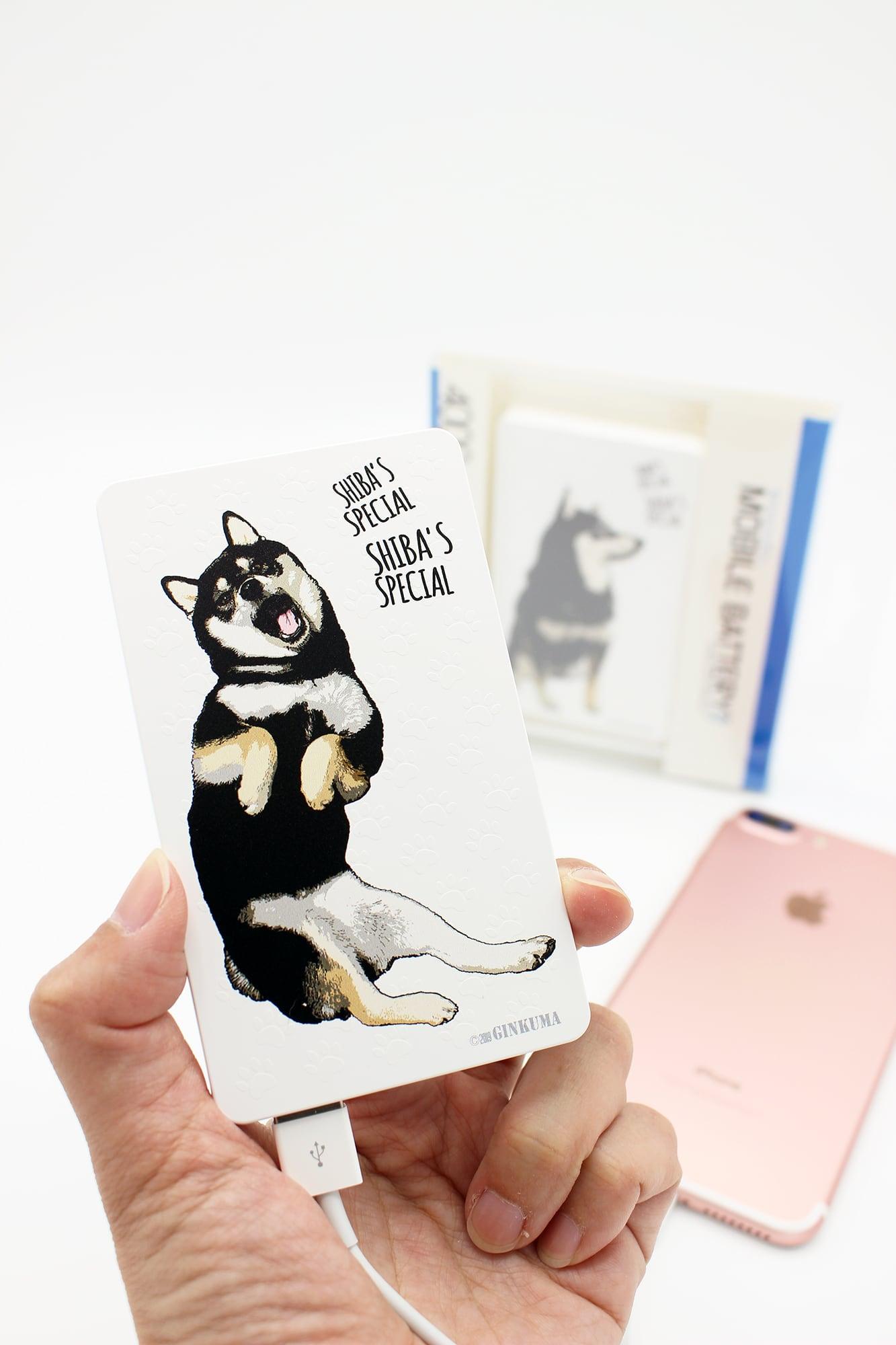 [受注] SHIBA'S SPECIAL 黒柴モバイルバッテリー