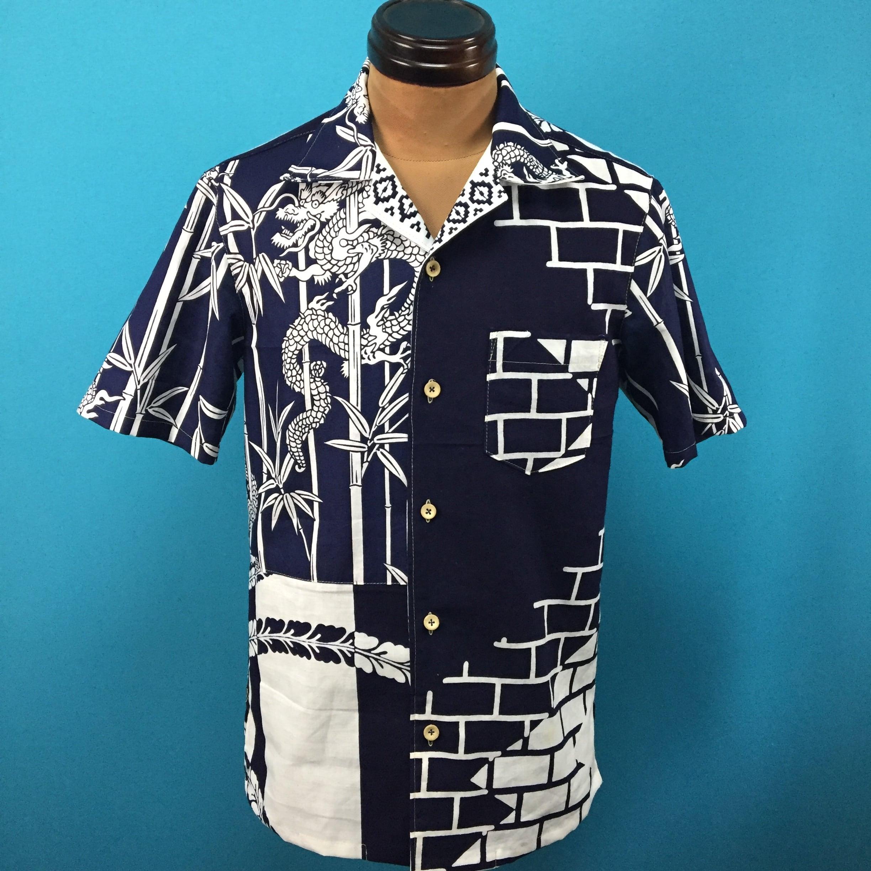 Vintage浴衣とパッチワークのドラゴンアロハ*US S