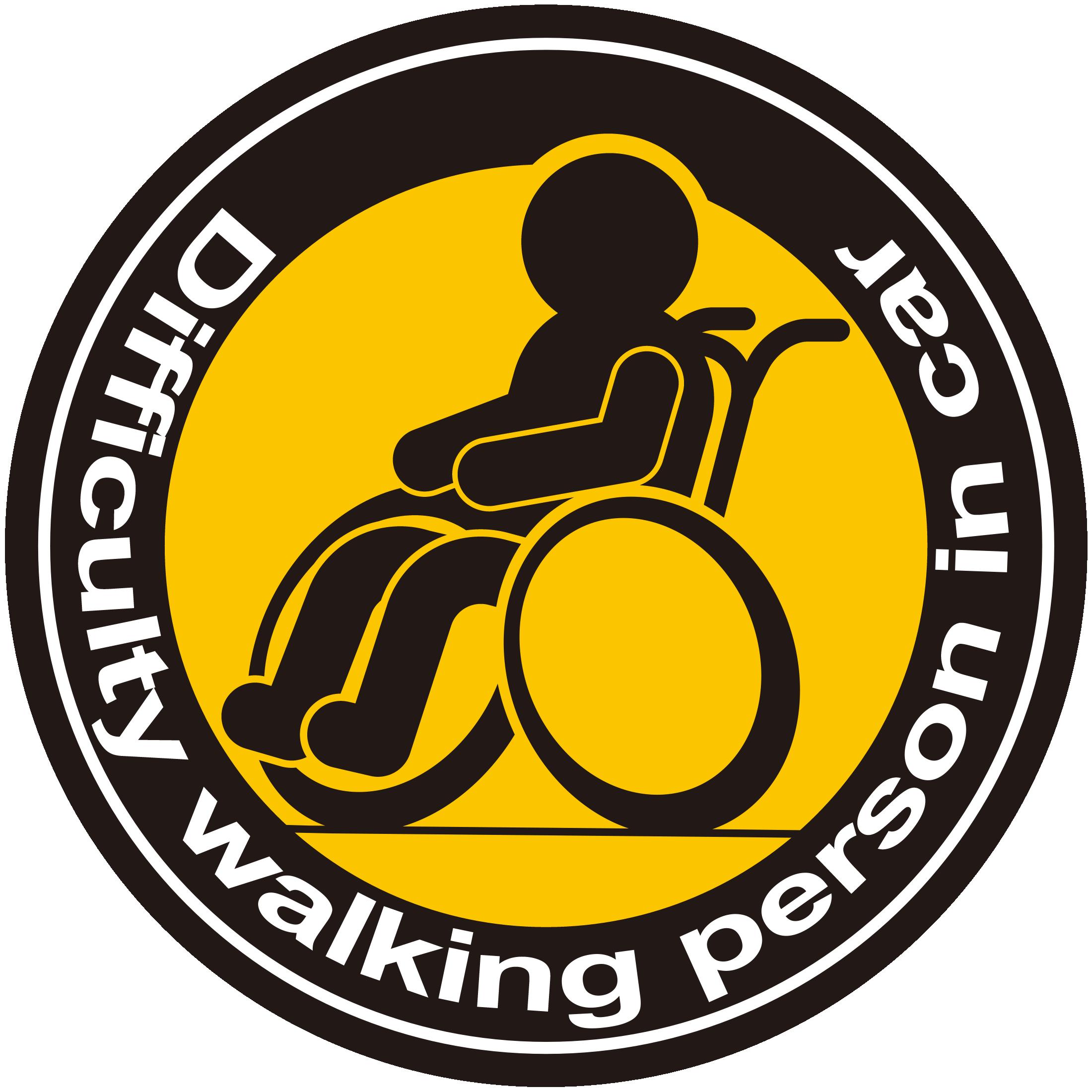 Difficulty walking parson in car ステッカー(黒×黄色)