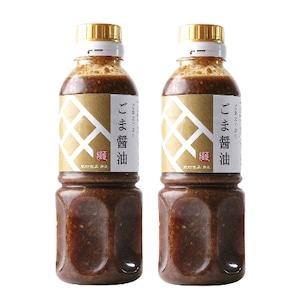 おてがるセット12(送料無料)角屋の調味料(ごま醤油360g ×2本)