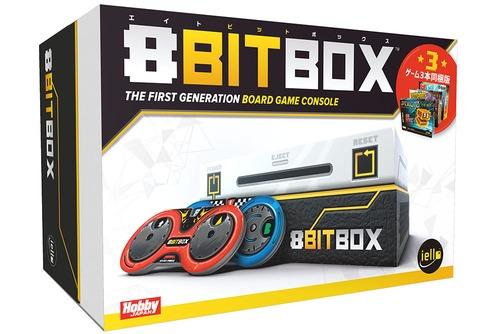 『8BIT BOX』セット